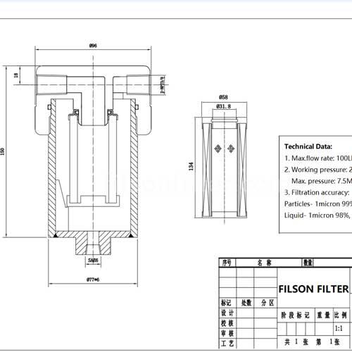 FILSON GAS COALESCER